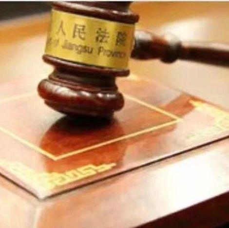 省法院审判长就再审改判原审被告人吴春红无罪一案答记者问