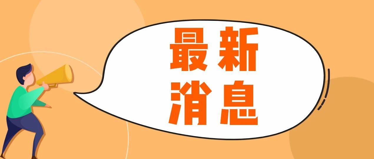 重大变化!民办录取全摇号,高中取消直升! 深圳中小学招生最新政策来了