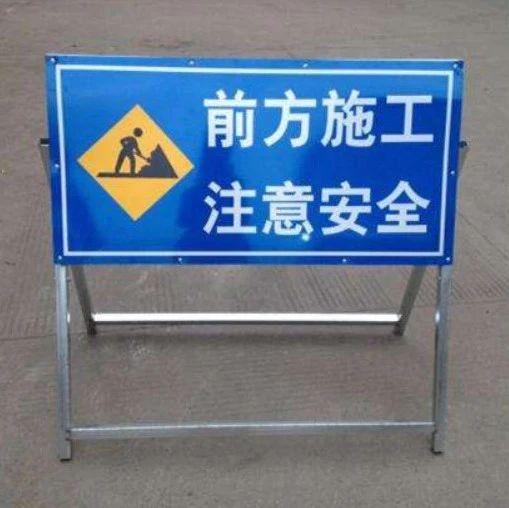 清明节出行必看!湖南高速及国省道所有施工路段都整理给你了