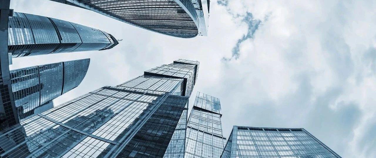 最新房价收入比,买这几个城市也太划算了!