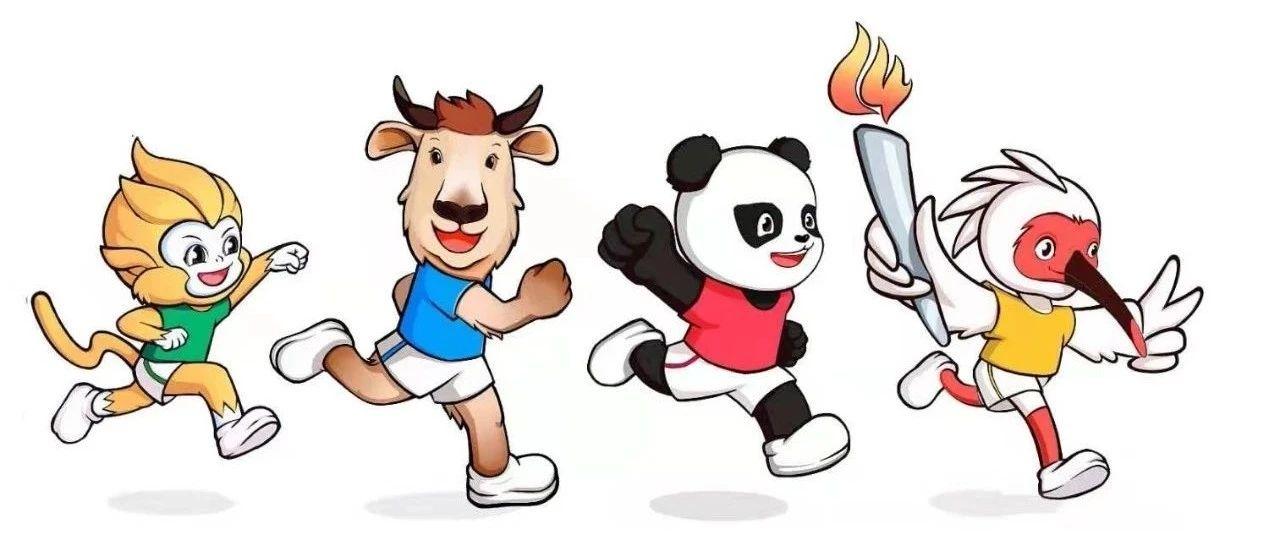 陕西七套:第十四届全国运动会 全国第十一届残运会 暨第八届特奥会志愿者招募工作方案