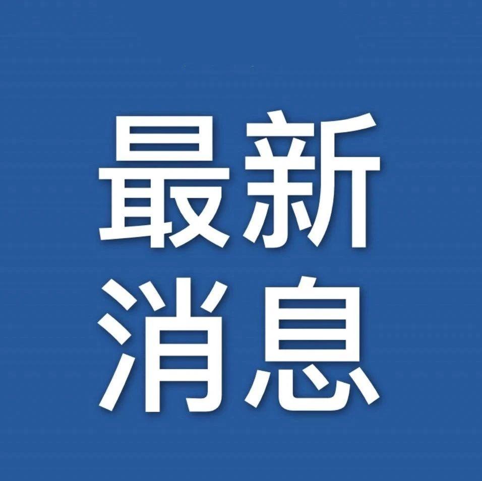 """跟踪262名患者后,深圳团队揭示""""复阳""""群体两大特征!"""