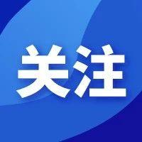 【须知】宁夏阶段性减免社会保险费政策问答!
