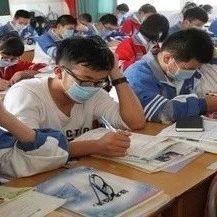教育部:复课后教室内上课必须戴口罩!中考时间、高校开学时间这样安排