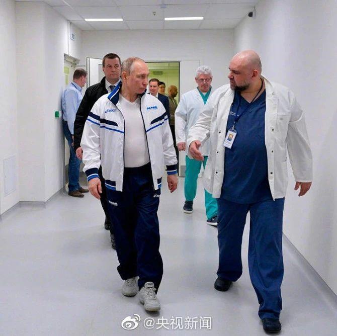 上周陪普京视察的首席医师,阳性