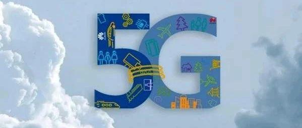 广电5G再迈坚实一步:国家级重点实验室落户湖南