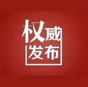 面对疫情 并肩战斗(患难见真情 共同抗疫情) ——海外网友赞赏中国积极助力全球抗疫④