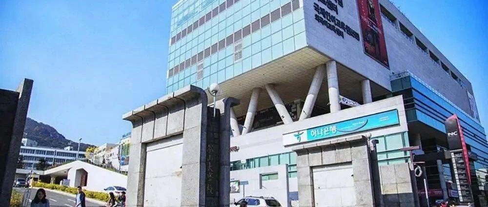 中国高考推迟后,韩国高考也将考虑延期|留学事务所