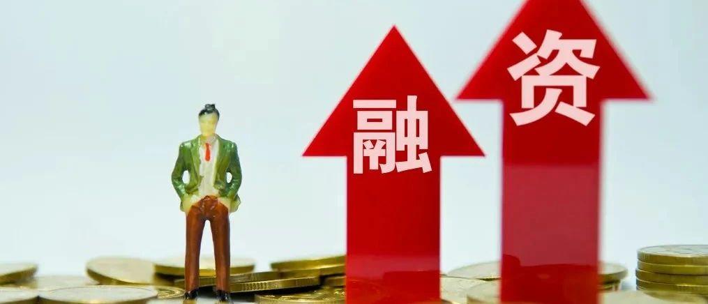 @中小微企业,8000亿应收账款融资来了!