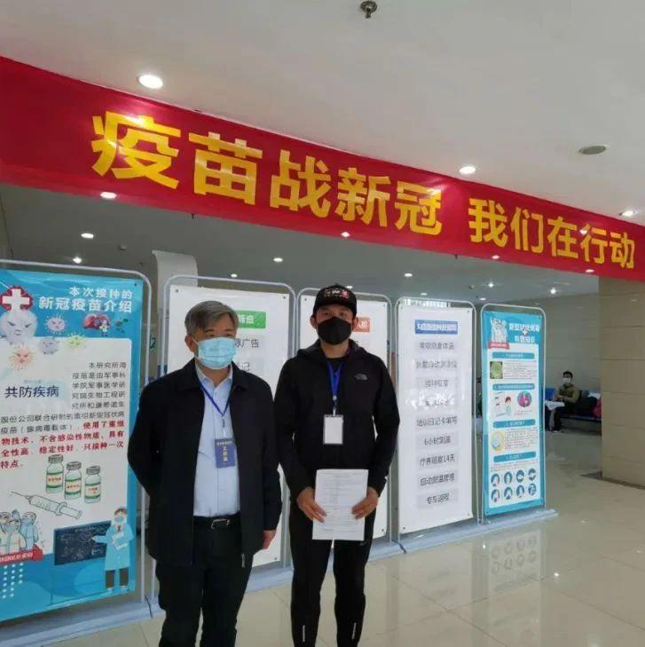 """致敬新冠疫苗临床试验""""108好汉""""!近5000人报名背后,中国疫苗研发现在怎样了?"""