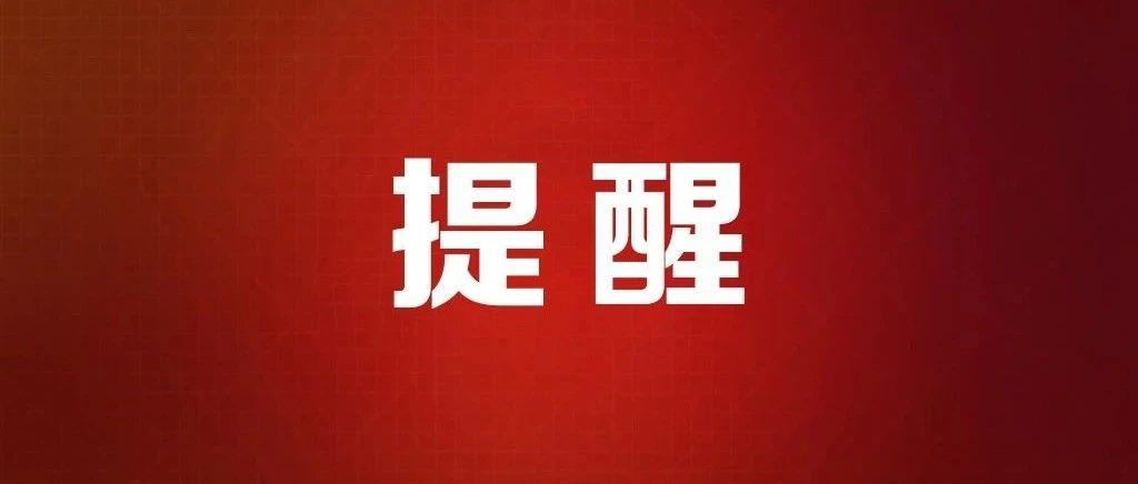 今晚《众志成城抗疫情》,退休美术老师易小阳用画笔记录疫情中的武汉