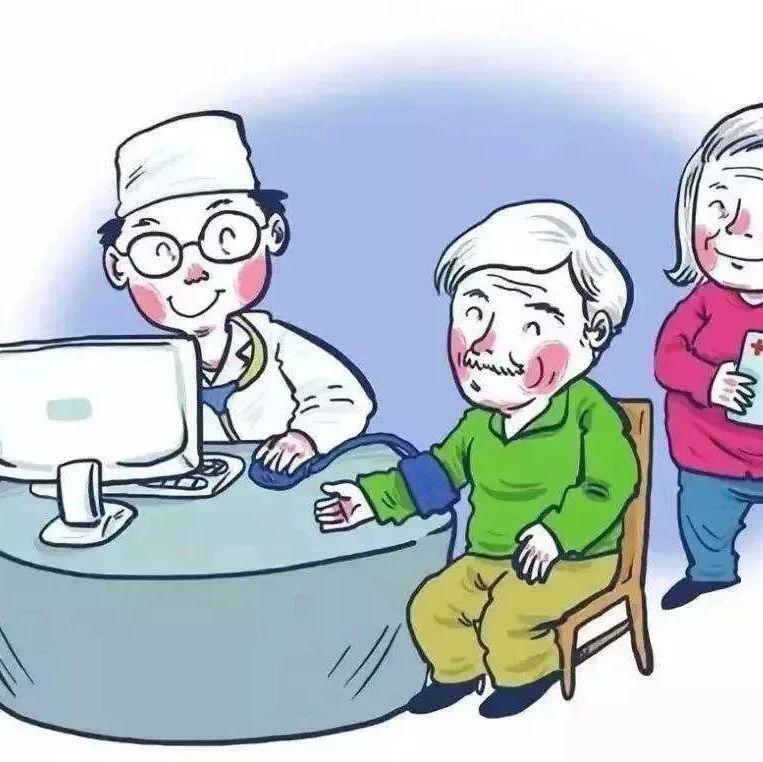 安阳市市直城镇职工基本医疗保险2020年度门诊慢性病申报今天开始