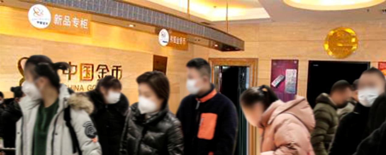 """上海造币百年重器《罗永辉 """"大虎章""""》抢购""""兔章""""未发先火!"""