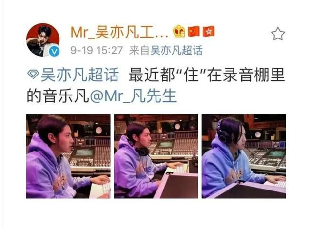 """鹿晗和吴亦凡这哪是发新歌?这是初代顶流发""""余威""""呢!"""