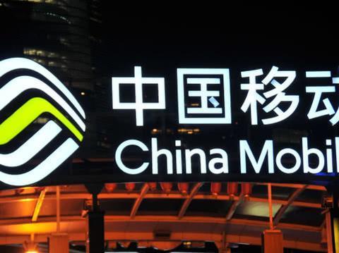 中国移动向用户低头,推出8元套餐,你还要携号转网么?