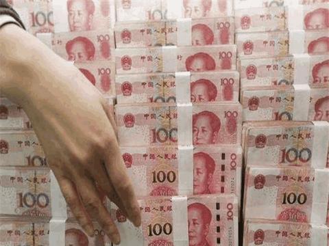 一亿元人民币存款银行一年利息多少钱? 看完就知道了