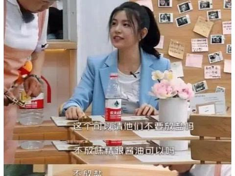 """女明星""""修仙""""式减肥:刘诗诗五年不吃主食,马思纯曾断食七天!"""