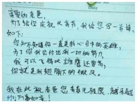 陈坤儿子已成年,长相浮现母亲基因,长得像谁大家认得出吗?
