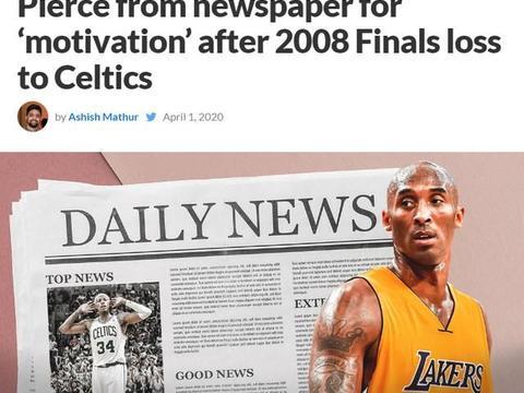 WNBA球星忆科比往事:剪下有皮尔斯的报纸 他说这会是动力