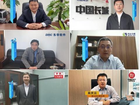 十大信创领军企业联袂出席 奇安信可信浏览器开辟政企市场新赛道