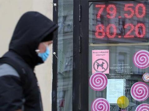 油价和卢布狂跌,再加上病毒不得不封城,俄面临经济崩溃的后果