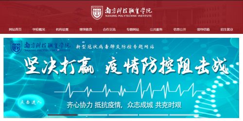 开学季健康物资采购预热 苏宁B2B助力校园安心复学