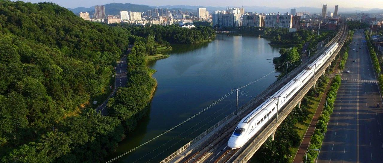重磅!12306官网发布武咸城铁开行信息