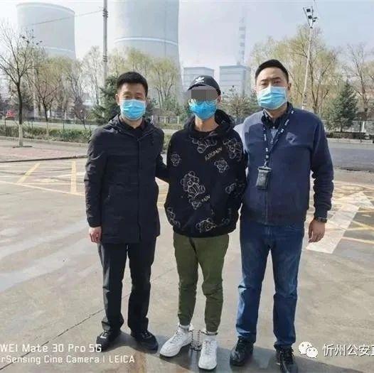 忻州20余辆汽车被砸事件后续:警方果断出手,嫌疑人归案