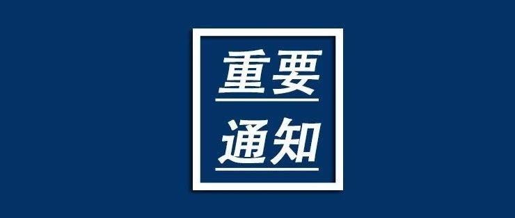 【重要】桂林交警发布加强清明期间疫情防控对墓园周边道路进行交通管制工作的通告