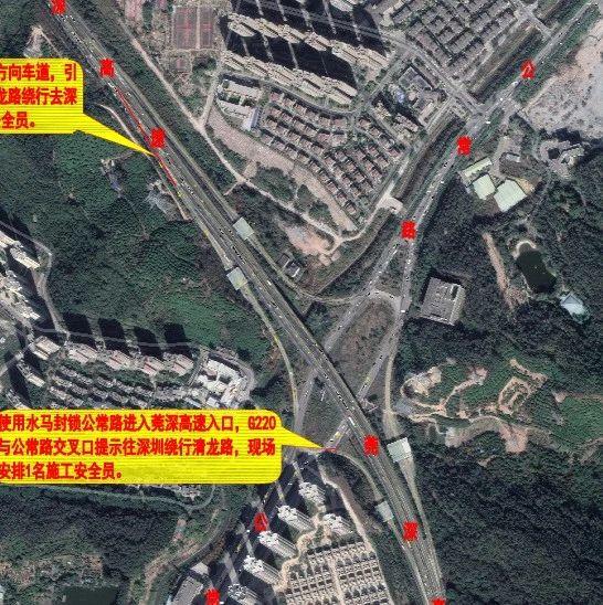 通知!明天凌晨起,莞深高速塘厦、黄江段连续6天交通管制