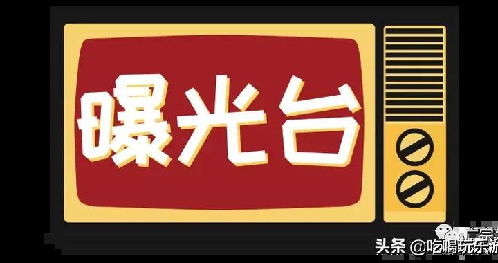 广宗查处扬尘污染案件15起,罚款51900元