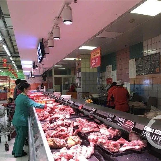 猪肉蔬菜价格持续五周下跌 重庆市商务委:全市粮油供应充足,价格平稳