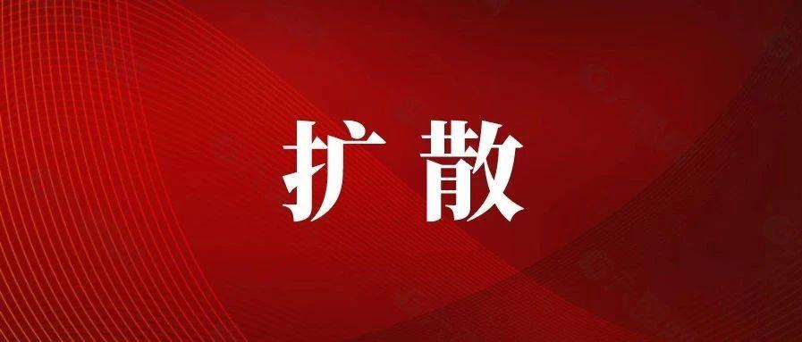 @咸宁市民 烈士陵园祭扫须知...