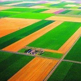 权威发布 | 财政部、农业农村部修订印发农业相关转移支付资金管理办法
