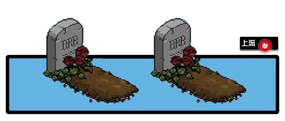 2020年,赛博扫墓复兴