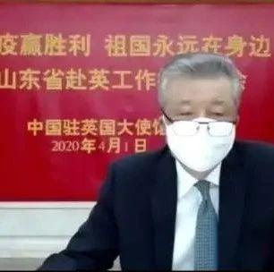 中国志愿者的英国历疫记(15):山东医疗专家组来了