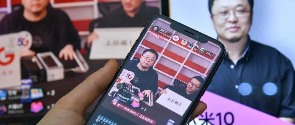 罗永浩抖音直播首秀:3小时1.1亿;微软曝三屏折叠机专利;Linux Mint 20仅提供64位版本   极客头条