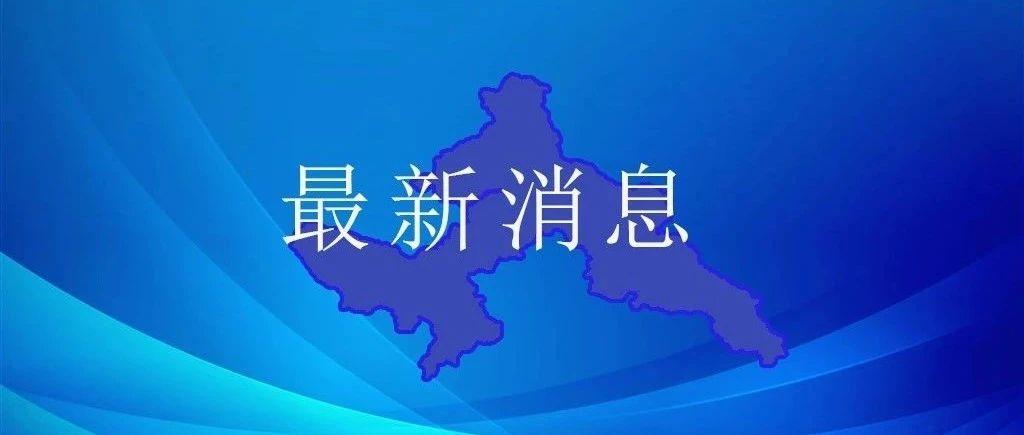 最新!4月2日甘肃无新增新冠肺炎确诊病例