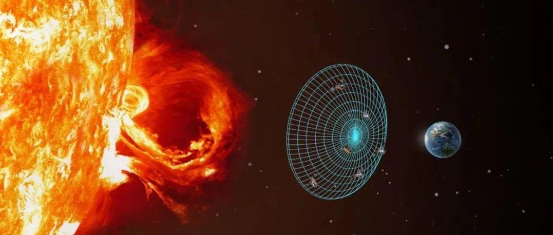 美国宇航局选定新任务,研究太阳的暴脾气