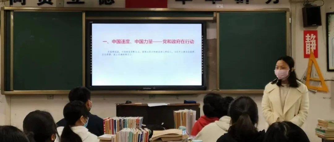青春在广安绽放 广安市青年讲师团成员为高三学子上好开学第一课
