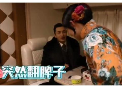 《鬓边》花絮视频曝光,黄晓明给尹正泡茶,一句话暴露夫妻关系