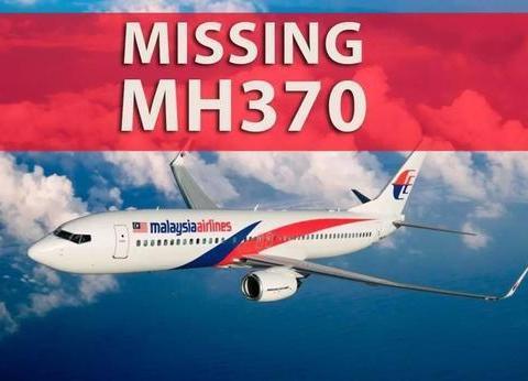 6年前消失的马航MH370客机,这两年有什么最新消息没有?