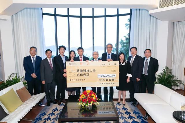 捐赠2个亿!佳兆业携手香港科技大学推动未来科技教育创新发展