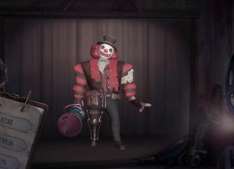 第五人格小丑背景揭露,为了得到心上人,将整个马戏团给烧毁了
