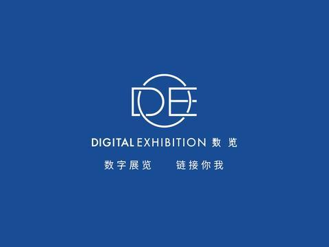 袁帅:数智时代每家企业都应具备一所3D立体在线的数字展览厅空间