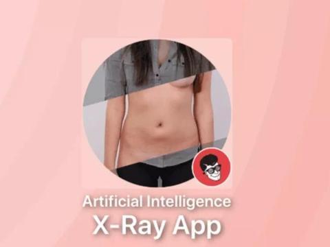 让女生害怕的软件,能一键把照片上的衣服去掉,开发者还不以为然