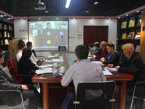 荣程集团与呼伦贝尔市民营企业召开中药材种植基地合作视频洽谈会