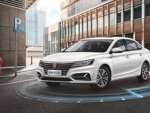 荣威i6 PLUS荣耀全息版上市 享2万元购车优惠 实际售价9.28万元