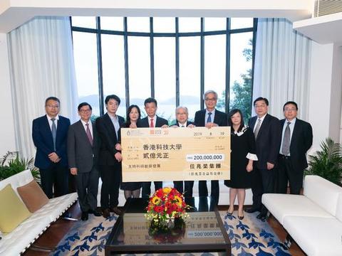 郭英成捐赠2个亿!携手香港科技大学推动未来科技教育创新发展