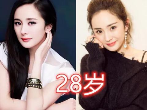 孙怡24岁结婚,昆凌22岁结婚,看到她18岁结婚:这是什么勇气!